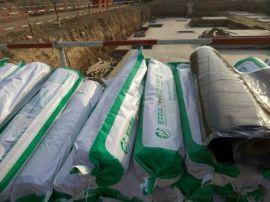 地下管廊湿铺防水卷材