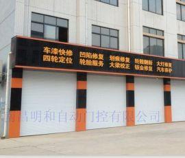江西卷闸门 南昌车库门 商铺卷帘门 南昌明和 生产 安装 维修 优质服务 厂家