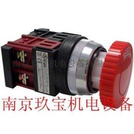 QSL-241WLE日本丸安按键指示灯YS-16B2