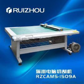 瑞洲科技厂家直销纸箱打板机纸盒割盒机带压线瓦楞纸箱介割机