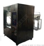 IPX5 IPX6 喷水试验箱 冲水试验箱 防水试验箱