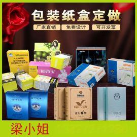 印得好 东莞包装盒印刷厂专业定制烘培食品彩盒包装纸盒印刷