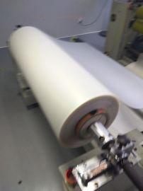 供应 筒灯反光片 筒灯反光膜 筒灯白色带胶反射片 扩散膜