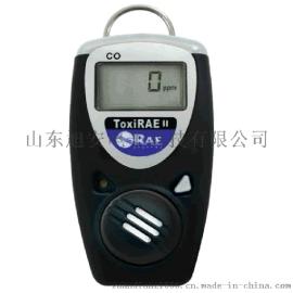 北京PGM-1130便携式二氧化硫检测仪/测爆仪