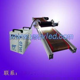 深圳云硕灯业厂家 专业可定制 紫外线led设备 等leduv固化设备
