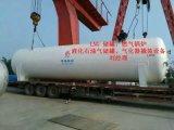 菏锅30立方低温LNG储罐