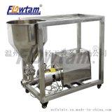 小型乳化泵 管线式乳化机 剪切泵 高速分散剪切乳化机卫生级