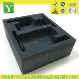 黑色40度永久防静电EVA内衬雕刻一次成型加工
