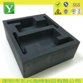 黑色40度**防静电EVA内衬雕刻一次成型加工