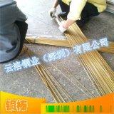 云洛现货供应H59网纹黄铜棒 直纹黄铜棒 滚花黄铜棒钻石花铜棒