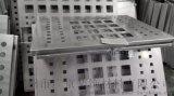 江西鏤空鋁窗-雕花鋁單板顏色豐富