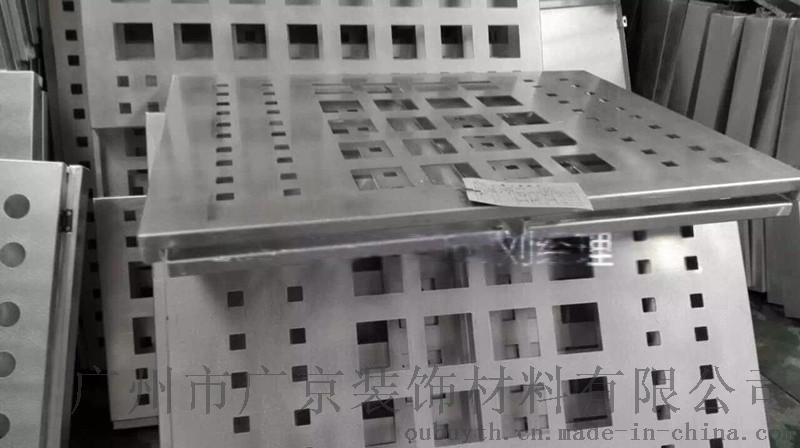 江西镂空铝窗-雕花铝单板颜色丰富
