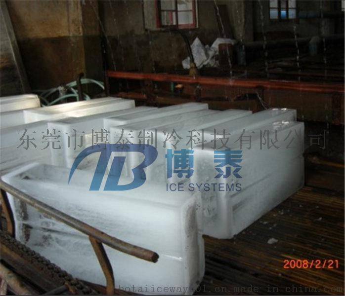 3吨条冰机厂家,5吨盐水块冰机设备,5吨冰块机厂家,博泰专业**机厂家