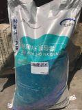 JS水泥基滲透結晶防水塗料