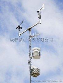 拉薩小型氣象站,拉薩小型氣象站安裝,小型氣象站