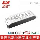 聖昌ETL可控矽60W 12V LED恆壓開關電源