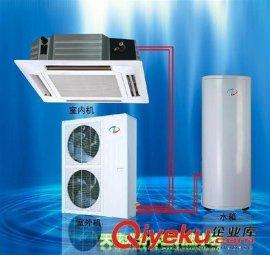 养殖业超低环温空气源热泵DKFXF-009SEI