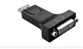 深圳 工厂生产DP转DVI 转接头 转换器  包邮