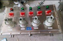 BXX51-4K防爆动力检修箱|带总开关