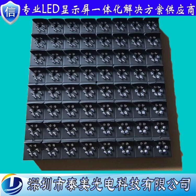 门架式可变情报板, 户外P31.25双色led交通屏