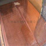 止水板加工 非標銅板 裝飾銅板 鏡面銅板加工