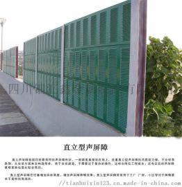 工厂别墅降噪隔音墙高速公路声屏障百叶吸音板