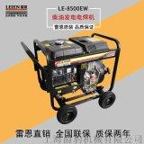 户外工程250A柴油焊机,不用接市电的焊机