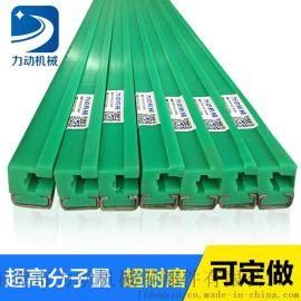 自动化设备用塑料链条导轨 ETA型耐磨食品输送链条导槽 批发