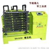 中壓增壓空壓機 5立方30公斤中高壓空壓機