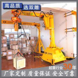 厂家定制旋臂起重机 250kg 0.25t 可移动式悬臂吊