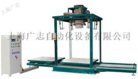 全自动矿物基础油灌装机(化工灌装设备)