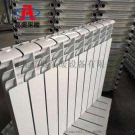 嘉奥采暖厂家直销双金属压铸铝散热器