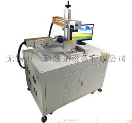 **江阴光纤激光打标机 CO2激光打标机及二手半导体激光打标机