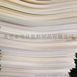 厂家生产印台印章墨盒海绵 储墨压缩海绵垫
