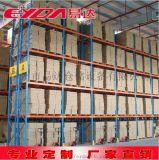 广东仓储物流货架托盘货架层载1000~3000KG
