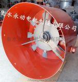 Y系列電機用變頻風機通風機/變頻電機散熱風機