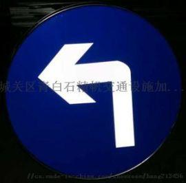 武威道路交通标志牌制作