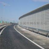 高速聲屏障 高架橋隔音聲屏障 高鐵吸音聲屏障