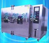 步入式高低溫試驗箱|步入式高低溫試驗室