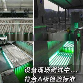 明渠式 320W污水处理紫外线杀菌消毒系统