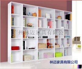 林迈家具书柜定做厂家直销