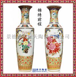 开业乔迁礼品大花瓶  厅堂装饰陶瓷大花瓶