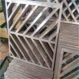 白色拉網鋁單板 黑色拉網鋁單板 綠色拉網鋁單板