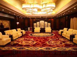 欧式水晶灯酒店灯饰宴会厅照明中式灯具