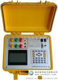 二次壓降測試儀廠家_二次壓降負荷測試儀使用方法