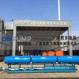 高揚程漂浮潛水泵生產廠