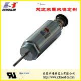 圓管式打標機電磁鐵 BS-2551T-05