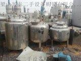 出售二手304、316不锈钢配液罐。