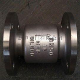 H42W-16P不锈钢升降式止回阀