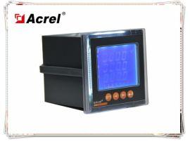 网络电力仪表,ACR120EL/K网络电力仪表